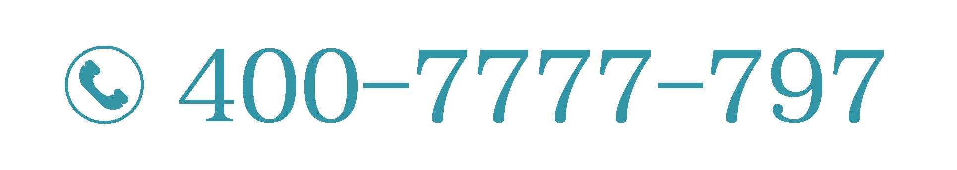 海鲜焖面加盟免费热线电话