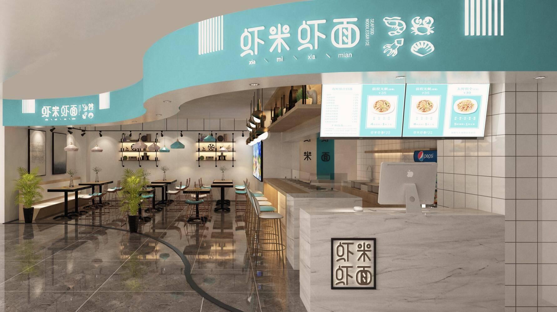 虾米虾面宁波吾悦广场的海鲜焖面店实拍图
